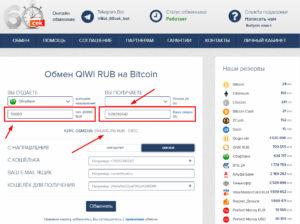 сайт Покупка биткоинов на сайте 60cek.com покупка криптовалюты