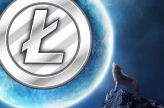 Moon Litecoin кран