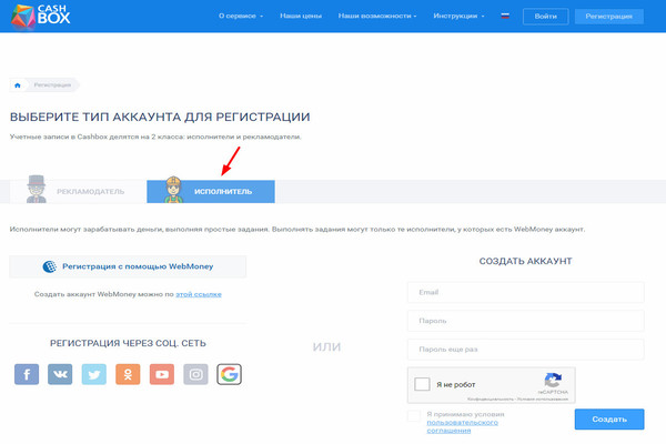 Cashbox.ru (Кешбокс)