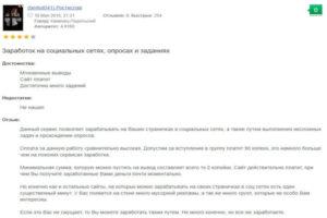Отзывы пользователей о сервисеCashbox.ru