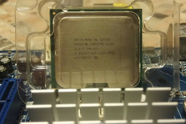 процессор 775 сокет Intel Core 2 Quad Q 9505 LGA 775