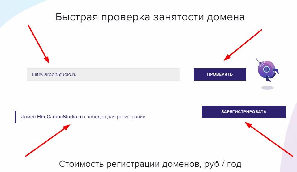 Как сделать сайт самому бесплатно с нуля