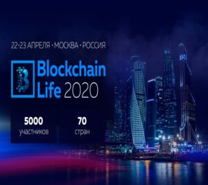 форум Blockchain Life 2020, собирает более 5000 участников этой весной на инновационной площадке — Music Media Dome.