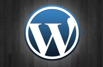 Как установить виджет группы ВКонтакте для WordPress сайта