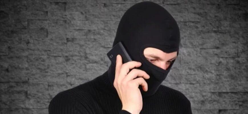 +74955966134 кто звонил?