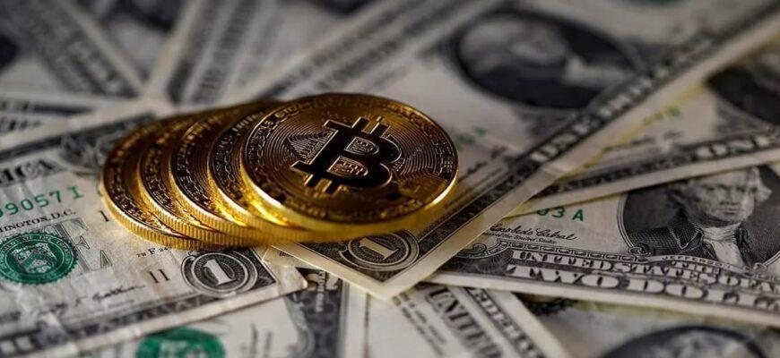 Сhby обменник криптовалюты обзор и мой отзыв