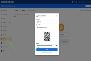 blockchain кошелек для хранения Биткоинов