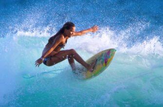 Серфинг сайтов