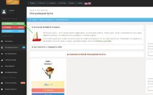 Fishing break online экономический симулятор обзор и мой отзыв