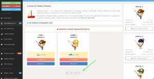 Fishing Вreak online экономический симулятор обзор и мой отзыв