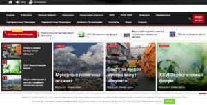 Сайт Портал компании Tkarttek