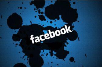 Facebook запустит уменьшенную монету Libra