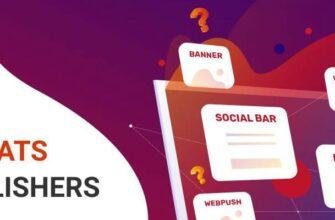 Social Bar В 20-30 Раз Выше CTR Чем У Push