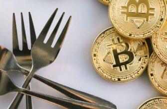 EXMO хардфорк Bitcoin Cash