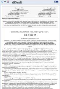 ECOS Cloud Mining лицензия
