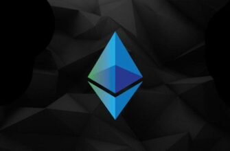 Ethereum на WordPress