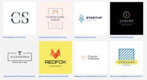 Turbologo примеры логотипов онлайн