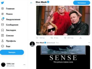 Илон Маск твит Dogecoin