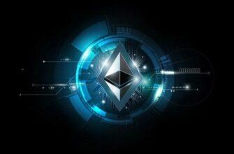 Ethereum что такое Ethereum (ETH)