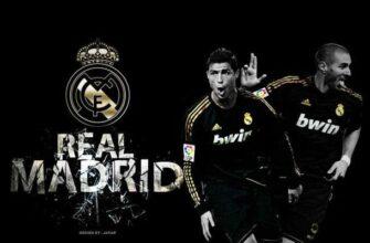 Реал Мадрид перешел на Блокчейн