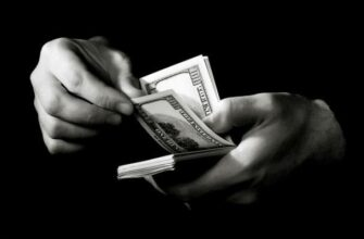 Guggenheim Trust Fund купит Биткоин на 500 миллионов долларов