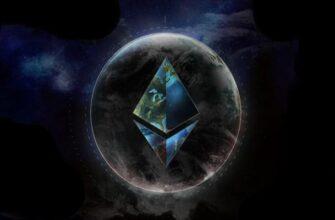 Прогноз Ethereum $ 20 000
