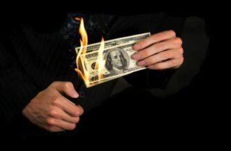 """FCA криптоинвесторы могут """"потерять все свои деньги"""""""