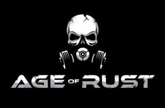 Age of Rust требования, обзор, новости