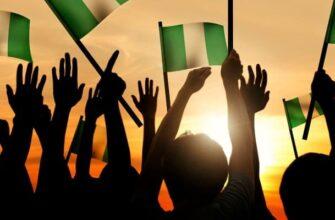 Нигерия запрещает криптовалюту