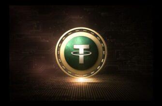 Tether обзор новости криптовалюта