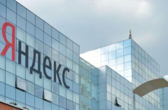 Яндекс ФАС и колдунщики