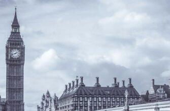 Великобритания Цифровая валюта центрального банка будет?
