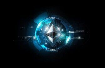 Ethereum на максимуме