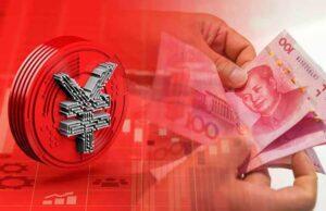 Китай цифровой юань