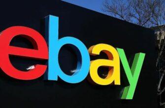 eBay криптовалюта и NFT