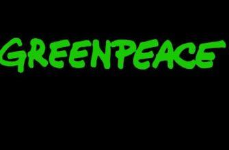 Greenpeace: Энергетическая проблема Биткоина