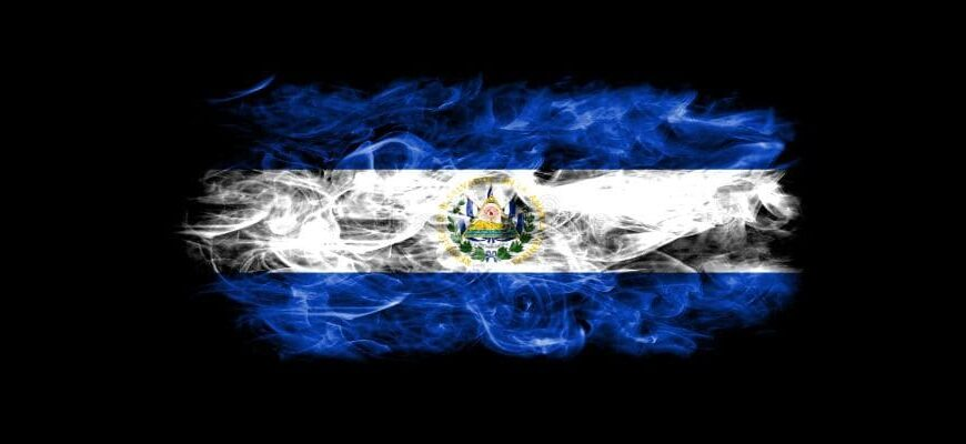 Сальвадор флаг