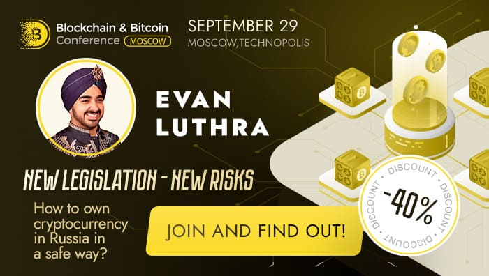 Evan Luthra