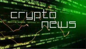 Последние крипто новости